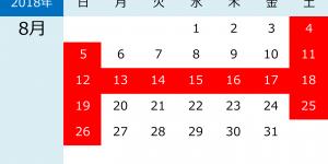 図 - 休業日