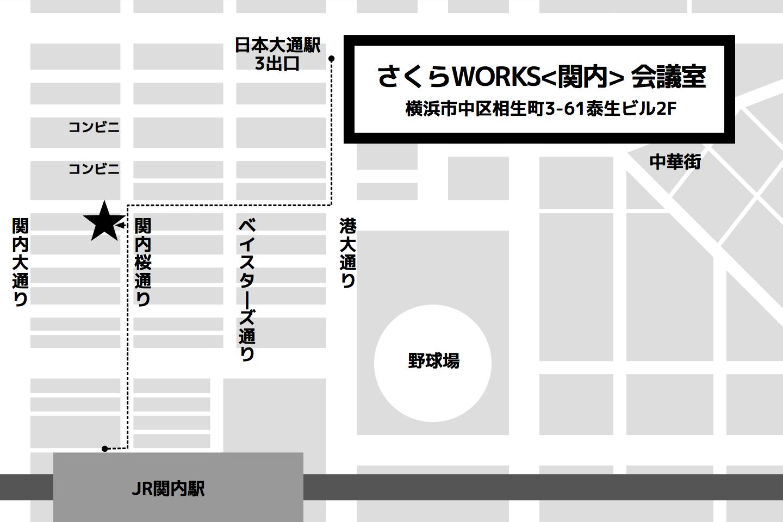 地図 - さくらWORKS<関内>