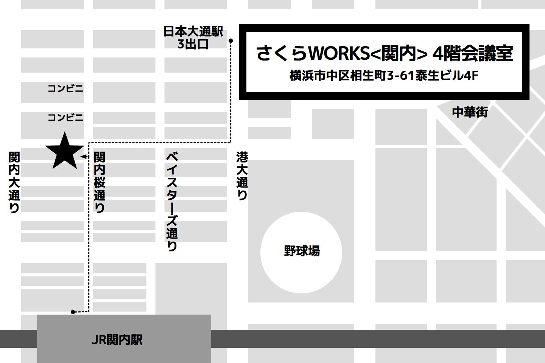 地図 - さくらWORKS<関内>4階会議室