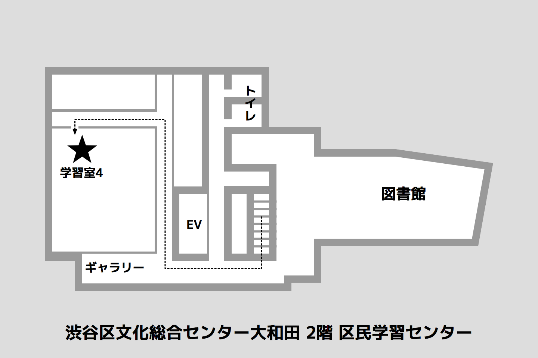 地図 - 渋谷区文化総合センター大和田 2階フロアマップ