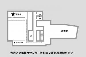 地図 - 渋谷区文化総合センター大和田フロアマップ